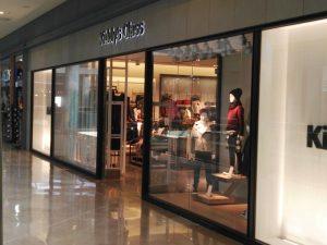 Kiddy's Class Antequera, Moda Antequera, Centro Comercial La Verónica