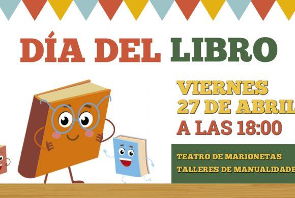 Talleres Día Mundial del Libro, Centro Comercial La Verónica Antequera