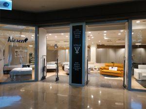Vittello Antequera, Sofas y hogar, Centro Comercial La Verónica