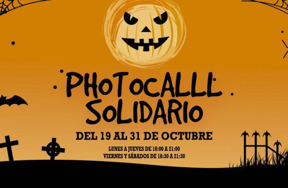 Photocall Solidario, Centro Comercial La Verónica