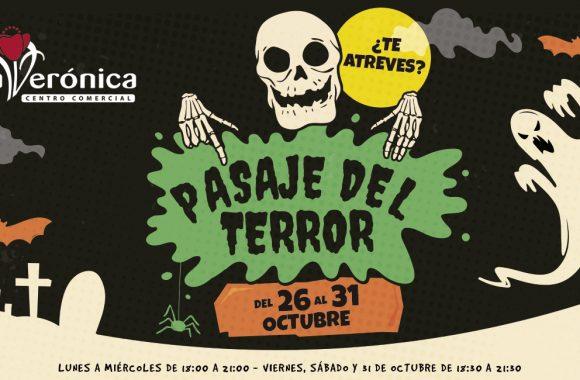 Pasaje del Terror Antequera, Centro Comercial La Verónica