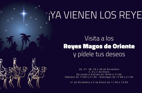 Paje Real, Reyes Magos Antequera, Centro Comercial La Verónica