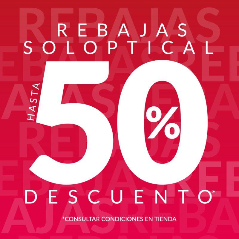 Rebajas Soloptical, Centro Comercial La Verónica