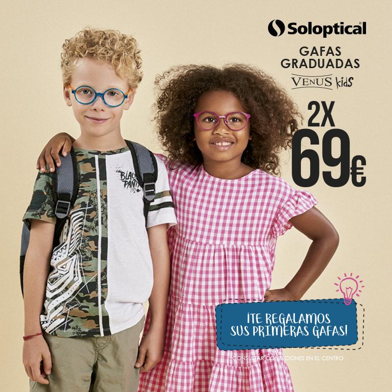 Ofertas Soloptical Vuelta al Cole, Centro Comercial La Verónica