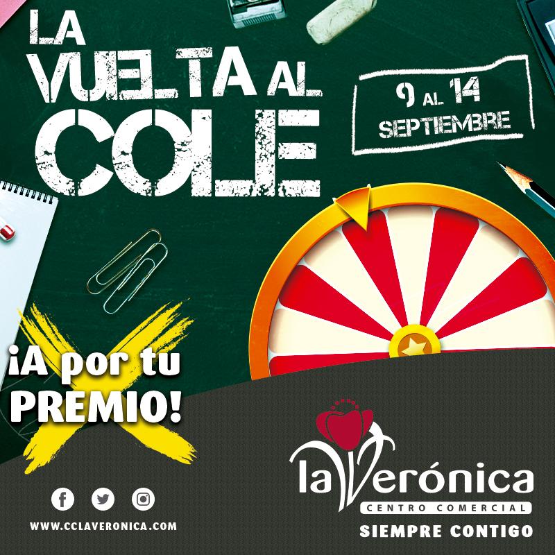 La Vuelta al Cole, Centro Comercial La Verónica