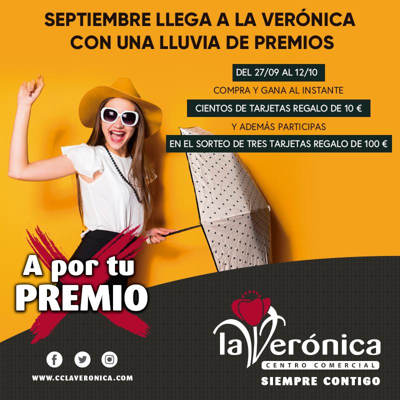 Lluvia de premios, Centro Comercial La Verónica