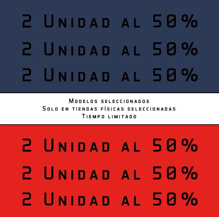 Ofertas Decimas, Centro Comercial La Verónica