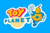 Toy Planet, Centro Comercial La Verónica, Antequera