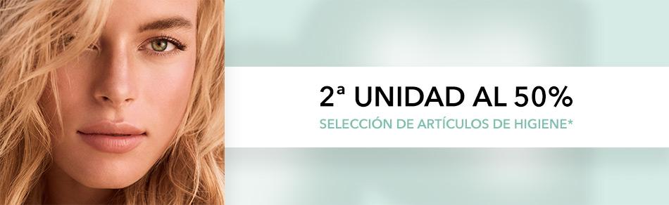 Ofertas Douglas, Centro Comercial La Verónica