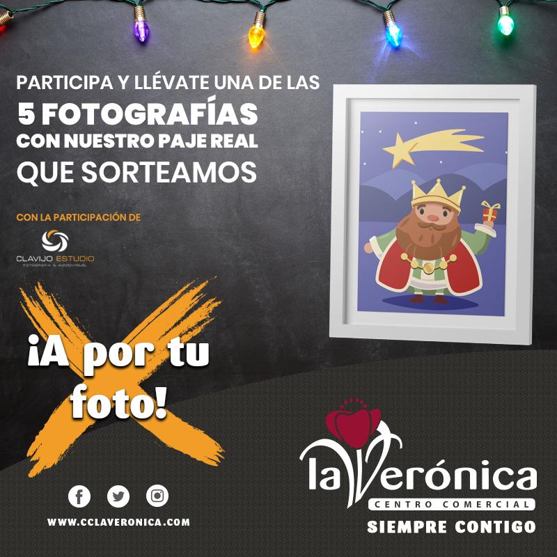 Sorteo Fotografías Paje Real Antequera, Centro Comercial La Verónica