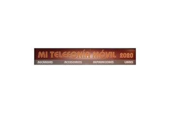 Mi Telefonía Móvil 2020, Centro Comercial La verónica