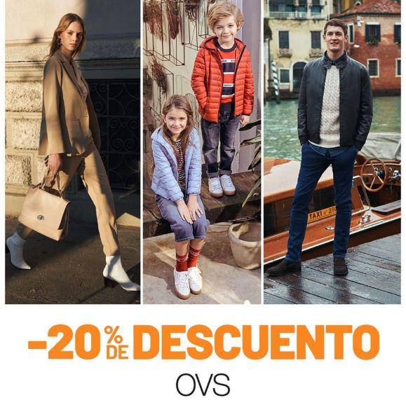 OVS, Centro Comercial La Verónica