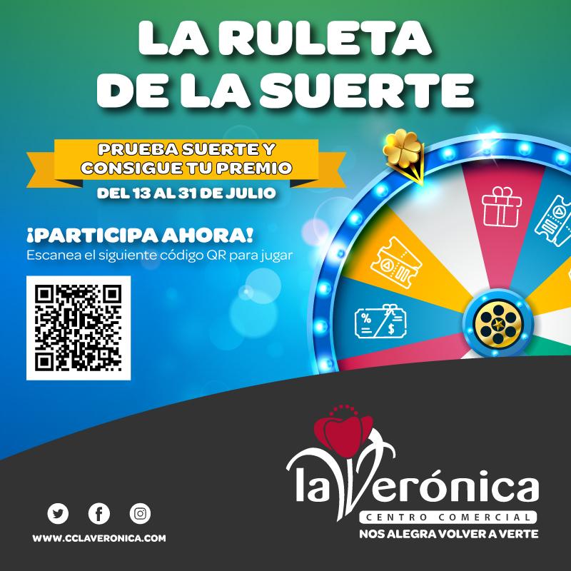 La Ruleta de la suerte, Centro Comercial La Verónica
