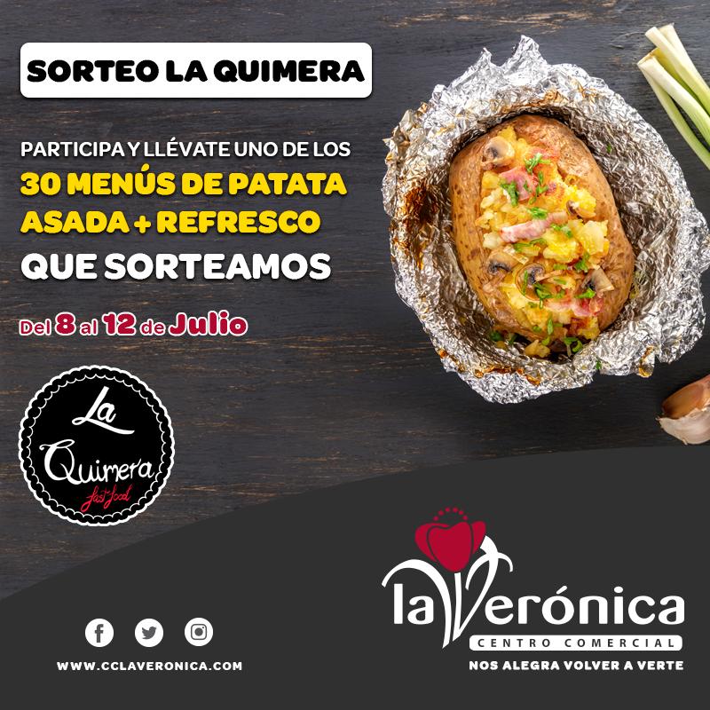 Sorteo La Quimera, Centro Comercial La Verónica