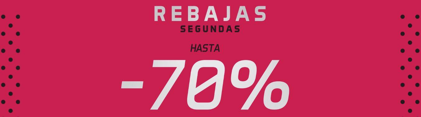 Décimas, Centro Comercial La Verónica