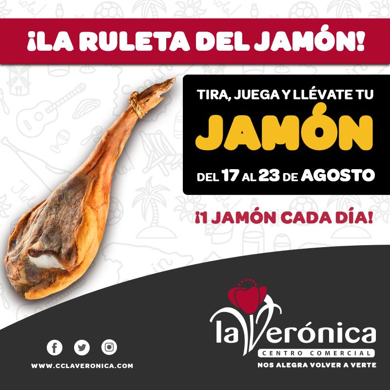 La Ruleta del Jamón, Centro Comercial La Verónica