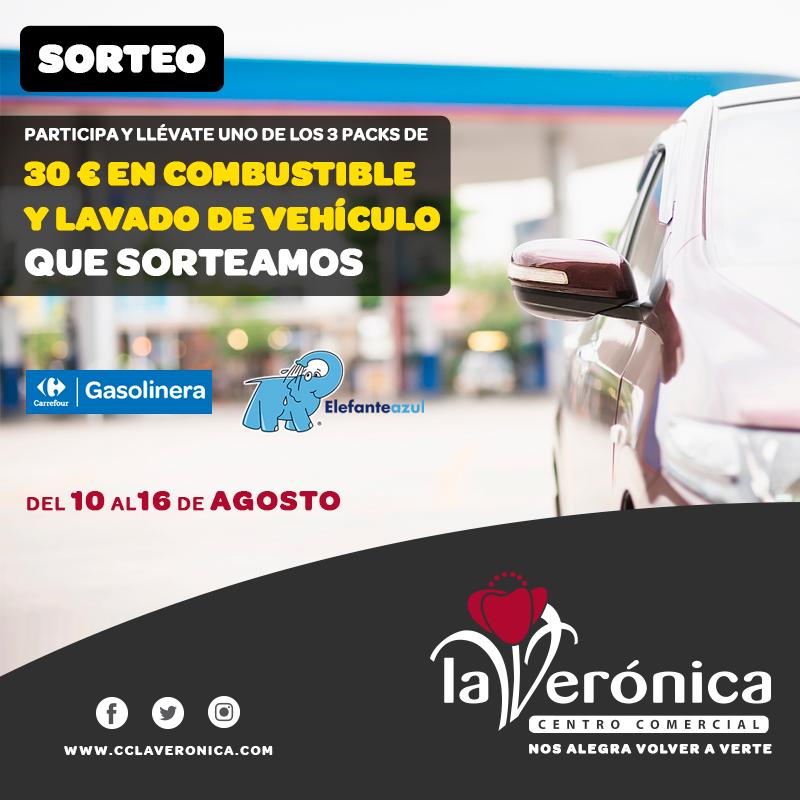 Sorteo Gasolinera y Elefante Azul, Centro Comercial La Verónica