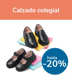 Carrefour, Centro Comercial La Veróncia