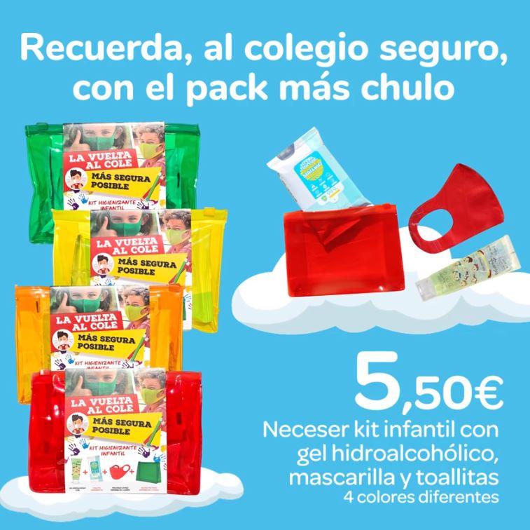 Carrefour, Centro Comercial La Verónica