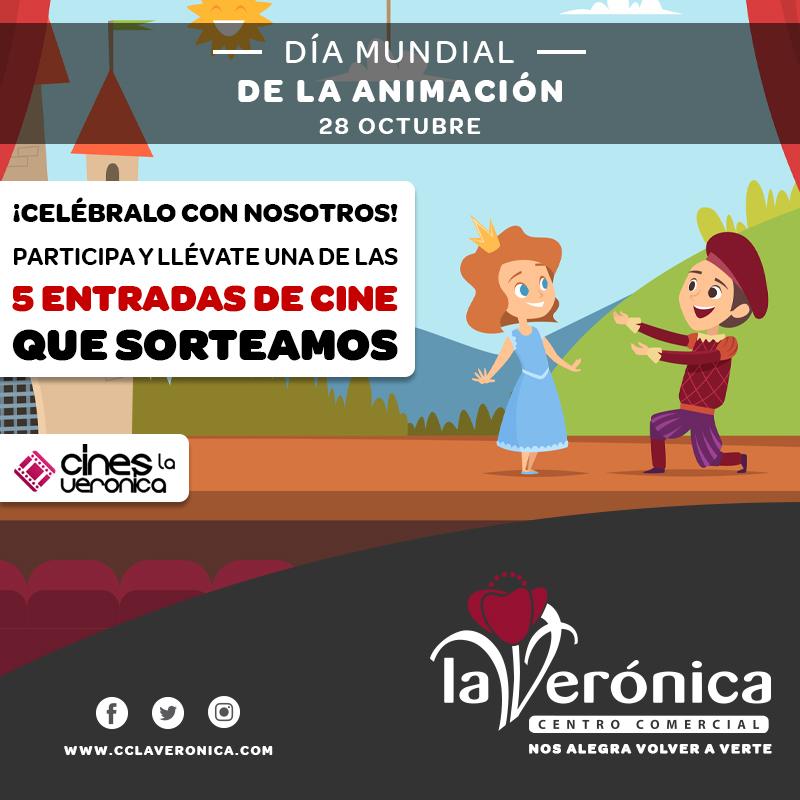 Día Mundial de la Animación, Centro Comercial La Verónica