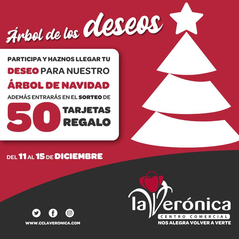 Árbol de los deseos, Centro Comercial La Verónica