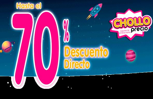 Ofertas Toy Planet, Centro Comercial La Verónica