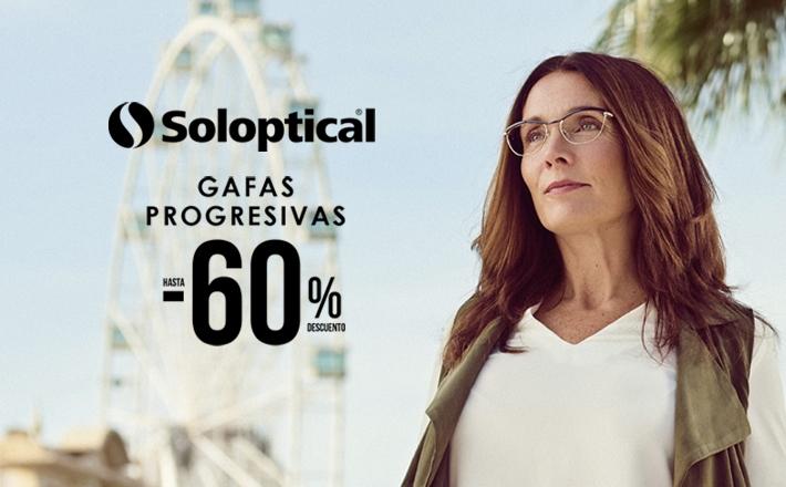 Soloptial, Centro Comercial La Verónica