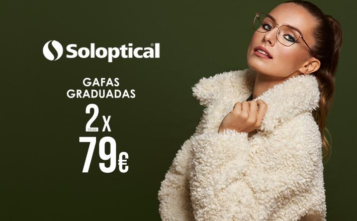 Soloptical, Centro Comercial La Verónica