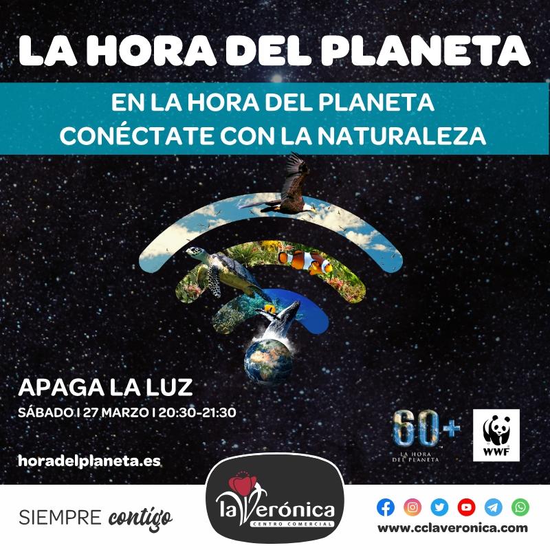 Hora del Planeta, Centro Comercial la Verónica