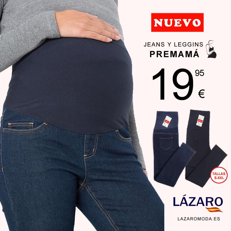 Ofertas Lázaro, Centro Comercial la Verónica