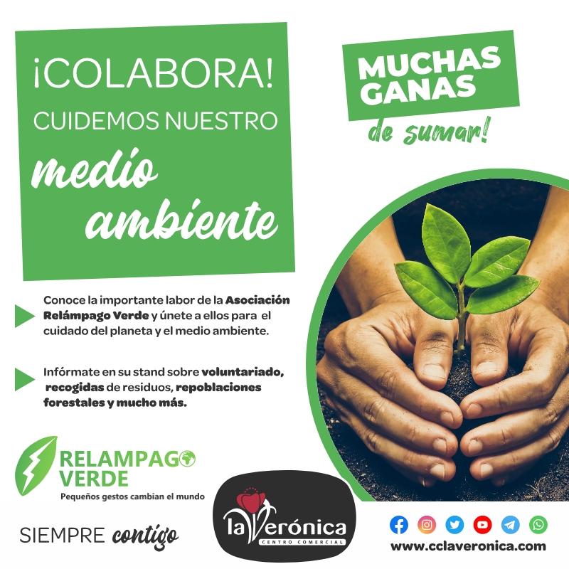 Relámpago Verde, Centro Comercial la Verónica