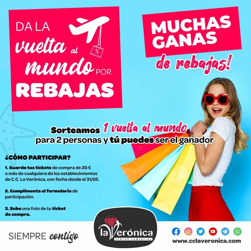 Rebajas Verano, Centro Comercial la Verónica