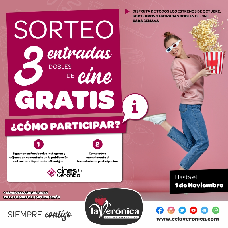 Sorteo 3 entradas doble gratis, Cines la Verónica Antequera